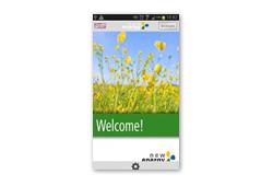 Jetzt gibts auch die App zur New Energy in Husum