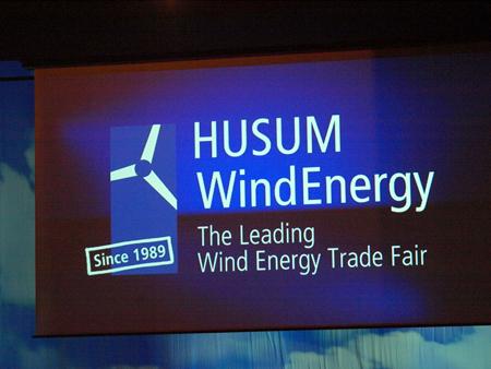 Windmesse ab sofort in Hamburg – Die offizielle Stellungsnahme der Messegesellschaften